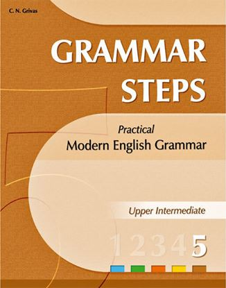 Εικόνα της GRAMMAR STEPS 5 STUDENTS