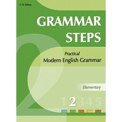 Εικόνα της GRAMMAR STEPS 2 STUDENTS