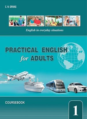 Εικόνα της PRACTICAL ENGISH FOR ADULTS 1 COURSEBOO