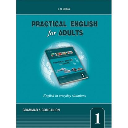 Εικόνα της PRACTICAL ENGISH FOR ADULTS 1 GRAMMAR & COMPANION