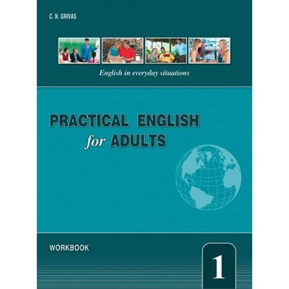 Εικόνα της PRACTICAL ENGISH FOR ADULTS 1 ACTIVITY
