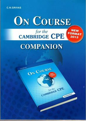 Εικόνα της NEW ON COURSE CPE COMPANION