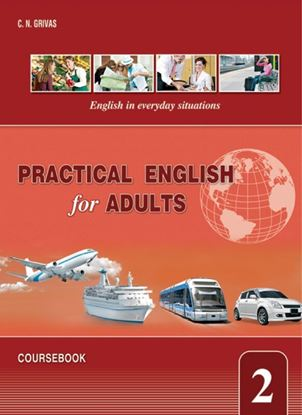 Εικόνα της PRACTICAL ENGLISH FOR ADULTS 2 COURSEBO