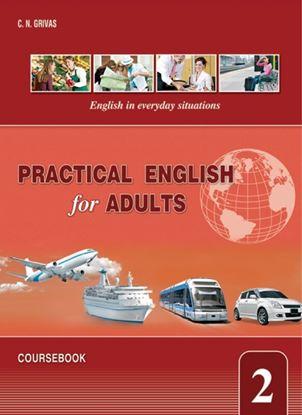 Εικόνα της PRACTICAL ENGLISH FOR ADULTS 2 COURSEBOOK
