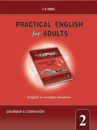 Εικόνα της PRACTICAL ENGLISH FOR ADULTS 2 GRAMMAR