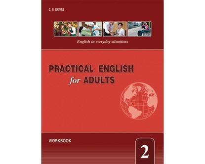 Εικόνα της PRACTICAL ENGLISH FOR ADULTS 2 WORKBOOK
