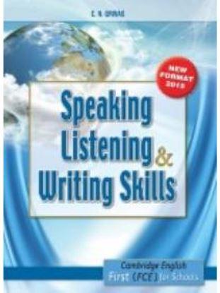 Εικόνα της NEW FCE SKILLS:SPEAKING LISTENING