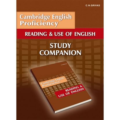 Εικόνα της NEW READING & USE CPE COMPANION