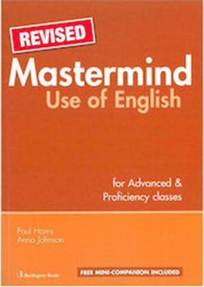 Εικόνα της MASTERMIND USE OF ENGLISH STUDENT'S BOOK REVISED (CAE+PROF.) ) REVISED