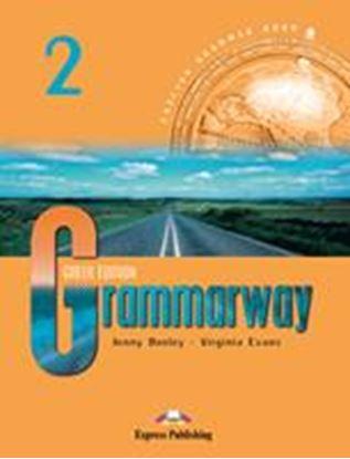 Εικόνα της GRAMMARWAY 2 STUDENT'S BOOK GREEK EDITION