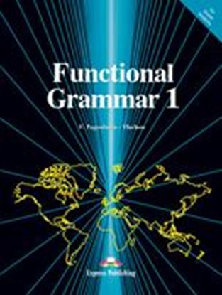 Εικόνα της FUNCTIONAL GRAMMAR 1 STUDENT'S BOOK