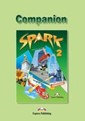 Εικόνα της SPARK 2 COMPANION (GREEK)