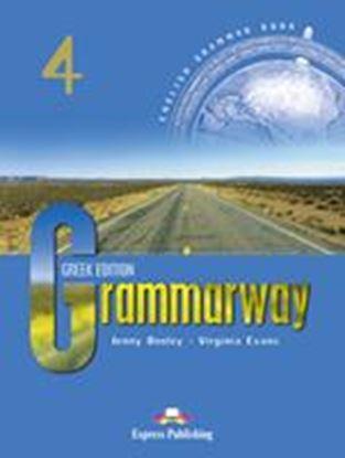 Εικόνα της GRAMMARWAY 4 STUDENT'S BOOK GREEK EDITION