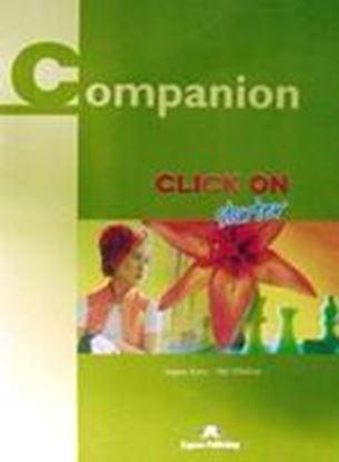 Εικόνα της CLICK ON STARTER COMPANION