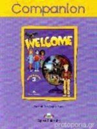 Εικόνα της WELCOME 3 COMPANION