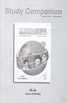 Εικόνα της BLOCKBUSTER 1 STUDY COMPANION