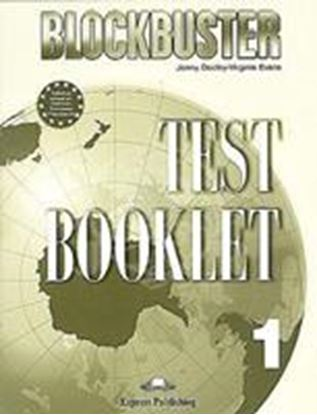 Εικόνα της BLOCKBUSTER 1 TEST BOOKLET