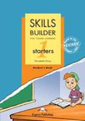Εικόνα της SKILLS BUILDER FOR YOUNG LEARNERS STARTERS 1 STUDENT'S BOOK (NE W )