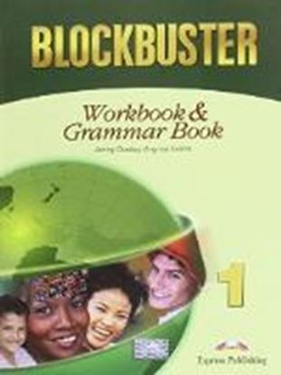 Εικόνα της BLOCKBUSTER 1 WORKBOOK & GRAMMAR