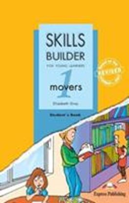 Εικόνα της SKILLS BUILDER FOR YOUNG LEARNERS MOVERS 1 STUDENT'S BOOK ( NEW)