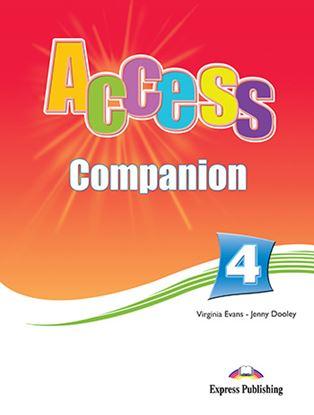 Εικόνα της ACCESS 4 COMPANION