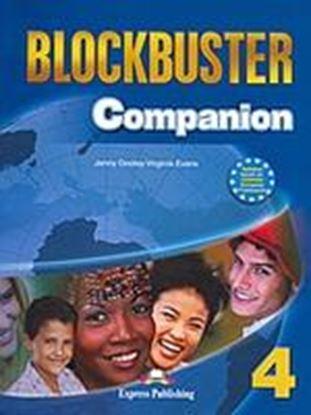 Εικόνα της BLOCKBUSTER 4 COMPANION