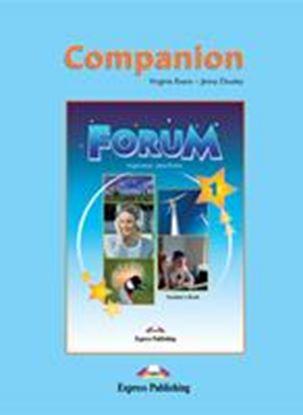 Εικόνα της FORUM 1 COMPANION (OLD)