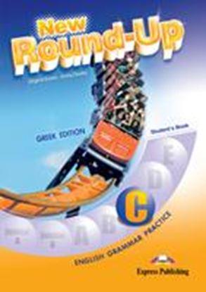 Εικόνα της NEW ROUND UP C STUDENT'S BOOK GREEK EDITION