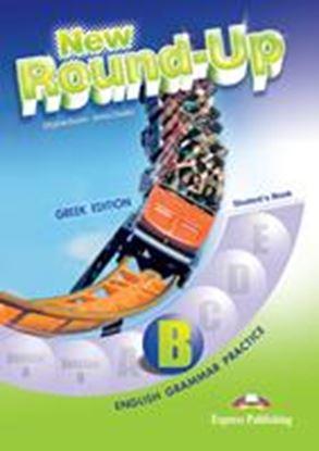Εικόνα της NEW ROUND UP B STUDENT'S BOOK (GREEK)