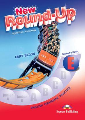Εικόνα της NEW ROUND UP E GREEK EDITION STUDENT'S BOOK
