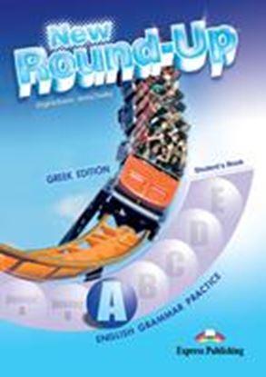 Εικόνα της NEW ROUND UP A ENGLISH GRAMMAR PRACTICE STUDENTS BOOK (GREEK)
