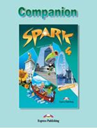 Εικόνα της SPARK 4 COMPANION GREECE