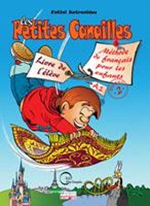Εικόνα της Methode pour les enfants - Les Petites Canailles 2 ELEVE