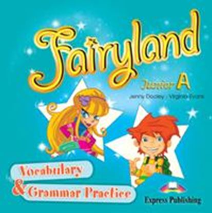 Εικόνα της FAIRYLAND JUNIOR A VOCABULARY & GRAMMAR PRACTICE CD