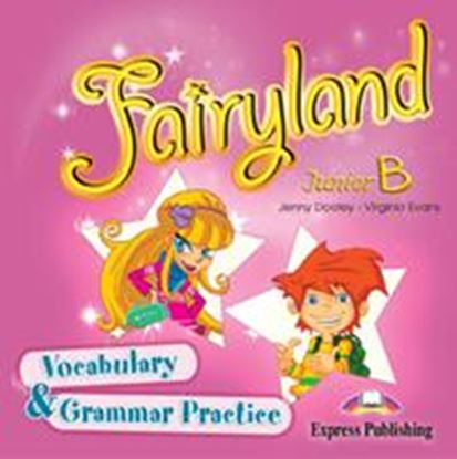 Εικόνα της FAIRYLAND JUNIOR B VOCABULARY & GRAMMAR PRACTICE CD