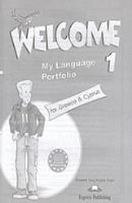Εικόνα της WELCOME 1 MY LANGUAGE PORTFOLIO