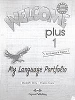 Εικόνα της WELCOME PLUS 1 MY LANGUAGE PORTFOLIO