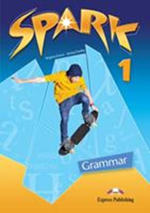 Εικόνα της SPARK 1 GRAMMAR BOOK ENGLISH EDITION