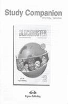 Εικόνα της BLOCKBUSTER 2 STUDY COMPANION