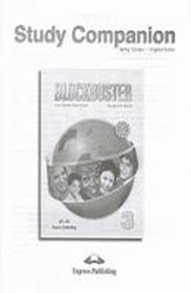 Εικόνα της BLOCKBUSTER 3 STUDY COMPANION