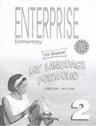 Εικόνα της ENTERPRISE 2 ELEMENTARY MY LANGUAGE PO RTFOLIO FOR GREECE