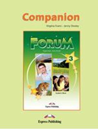 Εικόνα της FORUM 3 COMPANION (GREECE)