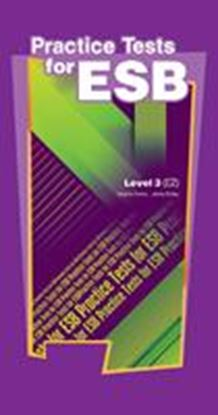 Εικόνα της PRACTICE TESTS FOR ESB LEVEL 3 (C2) CLASS CD'S (SET OF 5)