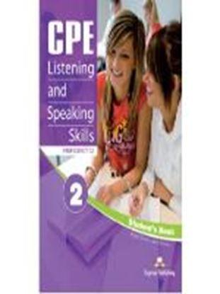 Εικόνα της CPE LISTENING & SPEAKING SKILLS 2 PROFICIENCY C2 STUDENT'S BOOK