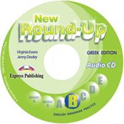 Εικόνα της NEW ROUND UP B AUDIO CD (GREECE)
