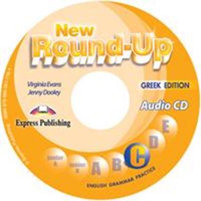 Εικόνα της NEW ROUND UP C AUDIO CD (GREECE)