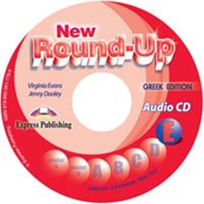 Εικόνα της NEW ROUND UP E AUDIO CD (GREEK EDITION)