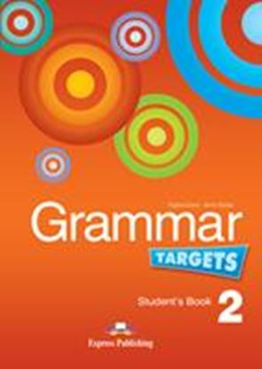 Εικόνα της GRAMMAR TARGETS 2 STUDENTS BOOK INTERNATIONAL