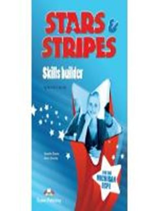 Εικόνα της STARS & STRIPES MICHIGAN ECPE SKILLS BUILDER TEACHER'S BOOK OVER PRINTED (NEW)