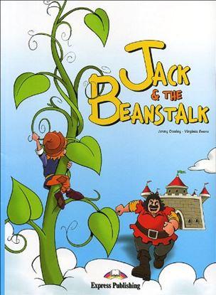 Εικόνα της JACK & THE BEANSTALK SET WITH MULTI-ROM PAL (AUDIO CD/DVD)